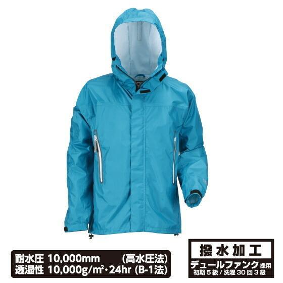耐水圧10000mm 透湿性10000g カジメイク Kajimeiku No.7710 レインウェア KJレインパーカー | カッパ 雨具 合羽 メンズ レディース 大きいサイズ 自転車 通学 …|tetsusizai|04