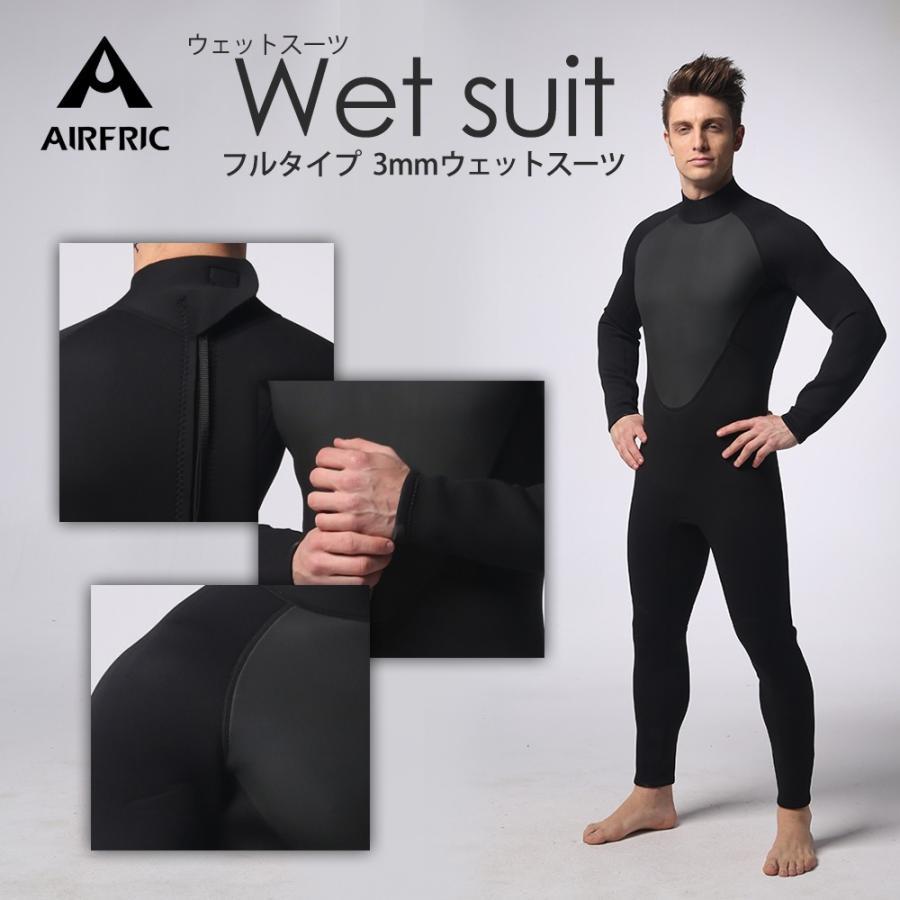 訳あり 3mm ウェットスーツ メンズ フルスーツ ダイビングスーツ サーフィン 釣りDS001-BK