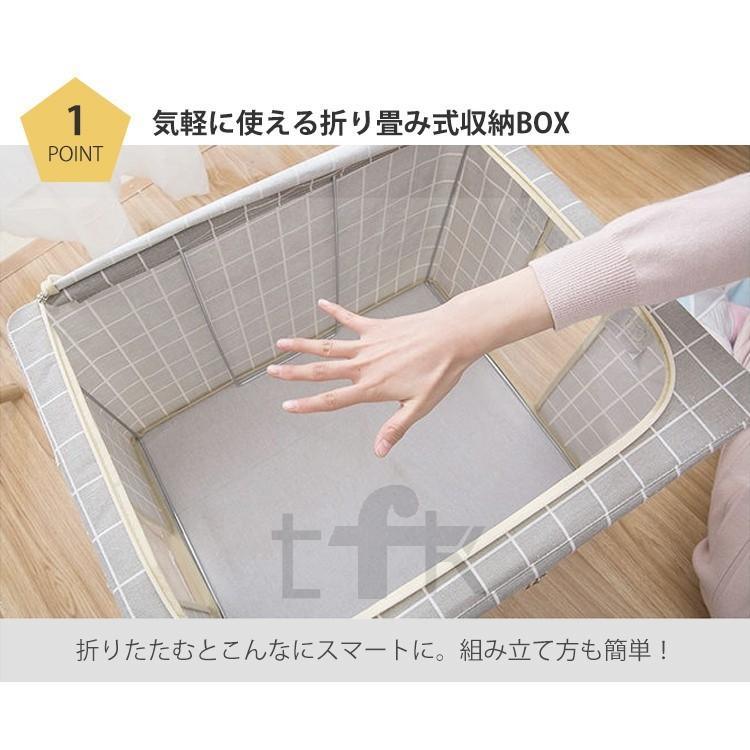 コンテナボックス 衣類 フタ付き 折りたたみ 布 インナーボックス tfk 15