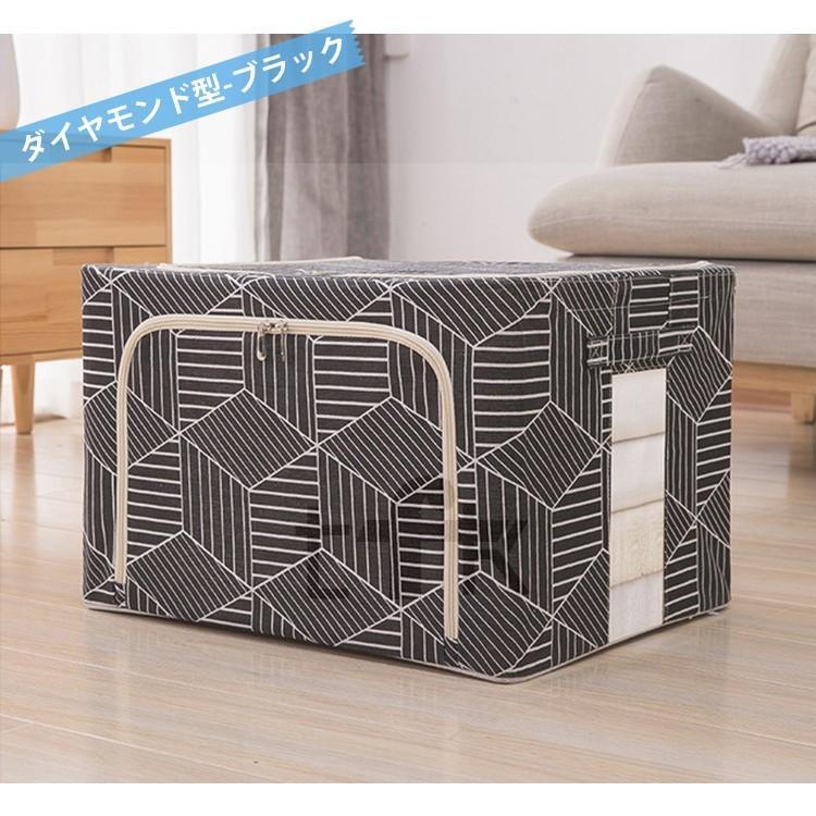 コンテナボックス 衣類 フタ付き 折りたたみ 布 インナーボックス tfk 20