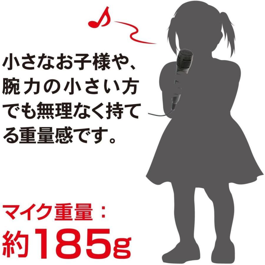 ニンテンドースイッチ用USBマイク『カラオケマイクSW』 - Switch - PS4|thanks-tuhan|06