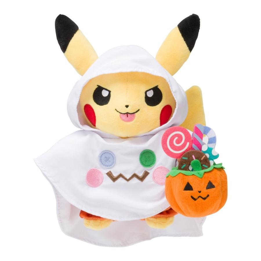 ポケモンセンターオリジナル ぬいぐるみ Pok?mon Halloween Time ピカチュウ|thanks-tuhan