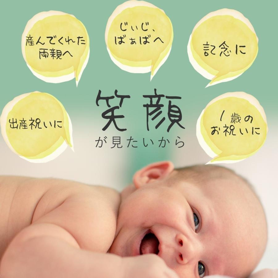 【数量限定!】赤ちゃん体重ベア ウェイトベア ウエイトドール アウトレット【ベーシック】1体 足裏名入れ刺繍可 サンクステディベア|thanksteddybear|04