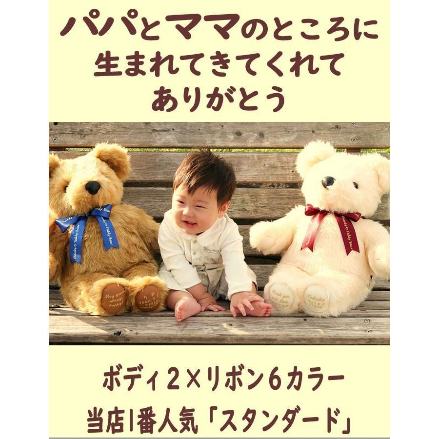【数量限定!】赤ちゃん体重ベア ウェイトベア ウエイトドール アウトレット【ベーシック】1体 足裏名入れ刺繍可 サンクステディベア|thanksteddybear|07