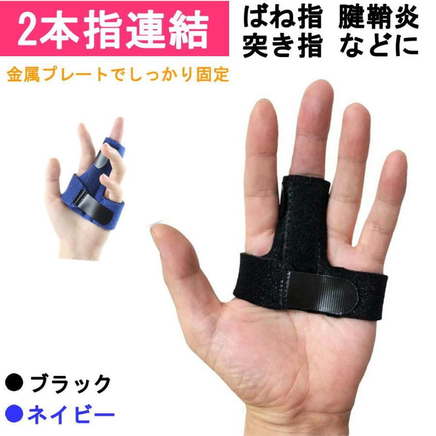 付け根 が の 指 の 痛い 手
