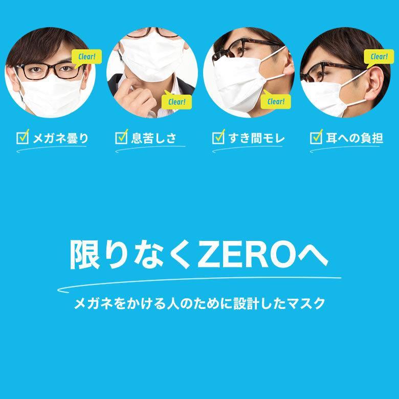 【メール便送料無料】イーズマスクゼロ 5枚入 Ease Mask ZERO レギュラーサイズ|thats-net|03