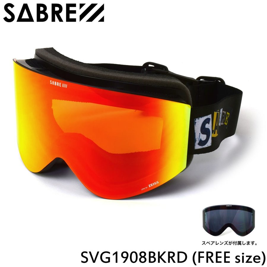 SABRE セイバー ゴーグル SVG1908 BKRD 175サイズ SNAKE PIT スネークピット 19/20 スキー スノーボード
