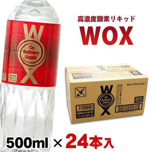 WOX(ウォックス)500ml×24本 thd