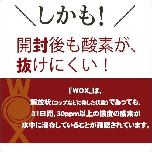 WOX(ウォックス)500ml×24本 thd 05