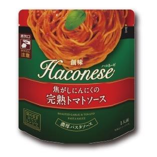 ご注文で当日配送 創味 ハコネーゼ 焦がしにんにくの完熟トマトソース 品質保証 ×12 130g まとめ買い