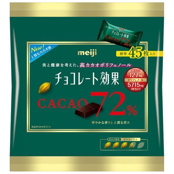 明治 チョコレート効果カカオ72%大袋 225g 新品未使用正規品 全国どこでも送料無料 ×12 まとめ買い