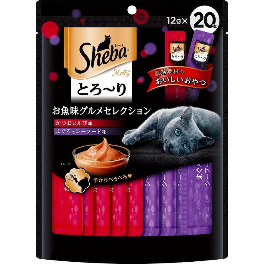 (20個セット)マース シーバ とろ·り メルティ お魚味グルメセレクション 12g×20本 キャットフード まとめ買い