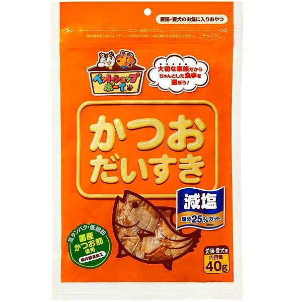 (30個セット)マルトモ 減塩 かつおだいすき 40g 犬 猫 間食 まとめ買い