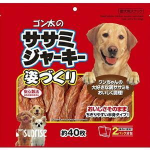 (20個セット)マルカン サンライズ ゴン太のササミジャーキー 姿づくり 約40枚 ドッグフード おやつ まとめ買い