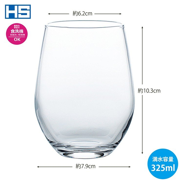 ワイングラス 食洗機対応 日本製 2個セット クリア 325ml G101-T270 東洋佐々木ガラス|the-fuji-food|03