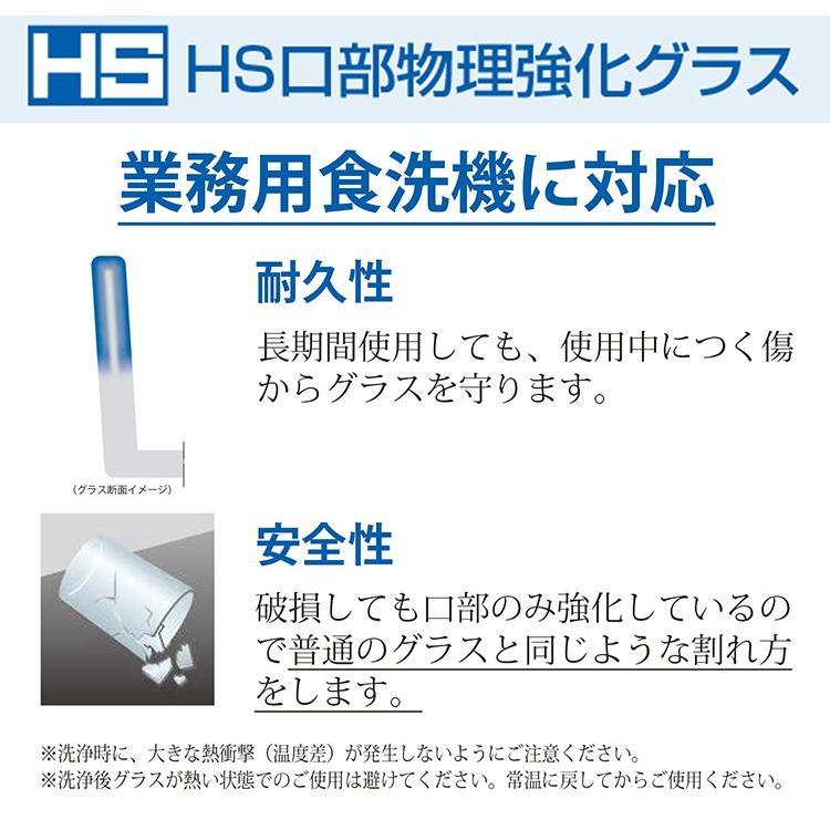 ワイングラス 食洗機対応 日本製 2個セット クリア 325ml G101-T270 東洋佐々木ガラス|the-fuji-food|05