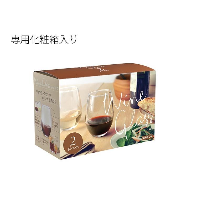 ワイングラス 食洗機対応 日本製 2個セット クリア 325ml G101-T270 東洋佐々木ガラス the-fuji-food 07