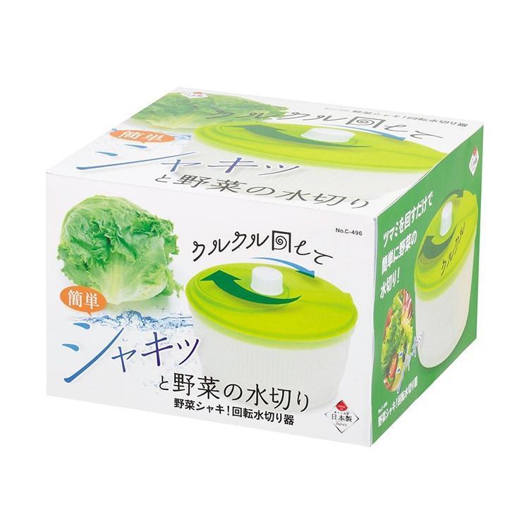 サラダ スピナー 野菜 水切り 器 野菜シャキ! C-496 パール金属|the-fuji-food|02