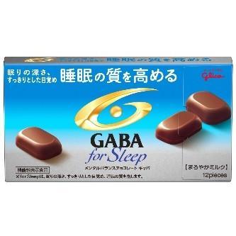グリコ  メンタルバランスチョコGABAスリープ 50G まとめ買い(×10)|the-fuji-food