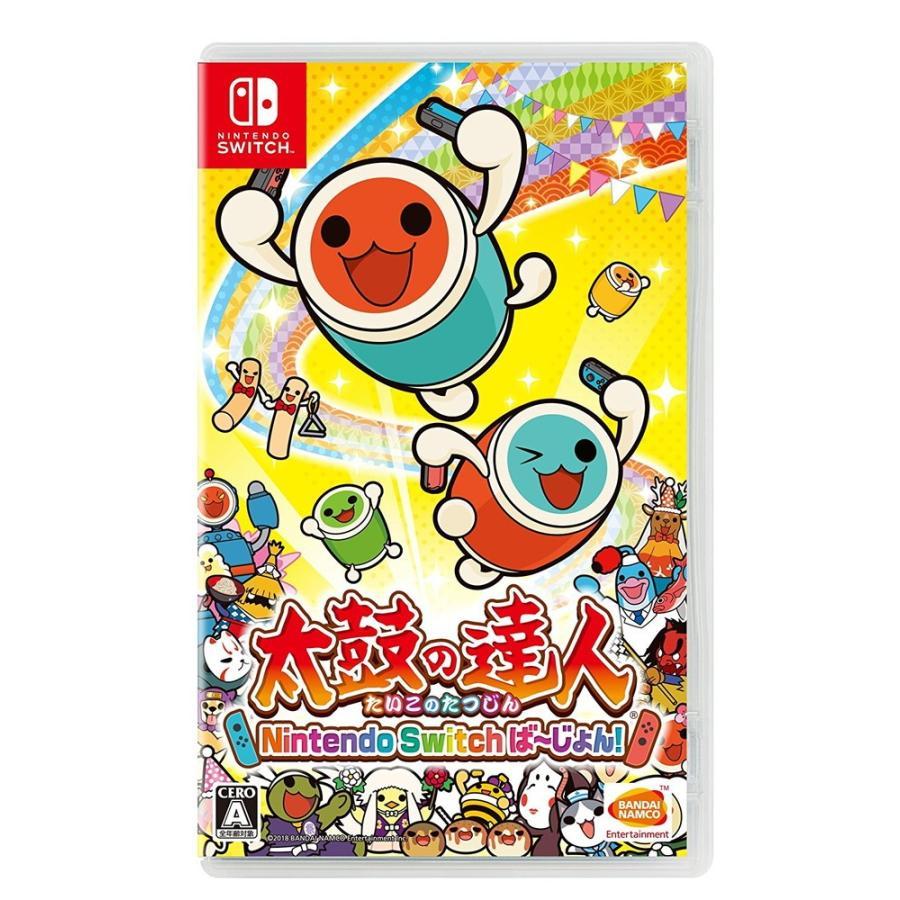 任天堂  太鼓の達人 Nintendo Switchば〜じょん! パッケージ版 Nintendo Switch (スイッチソフト) (新品)|4573173331845||the-fuji