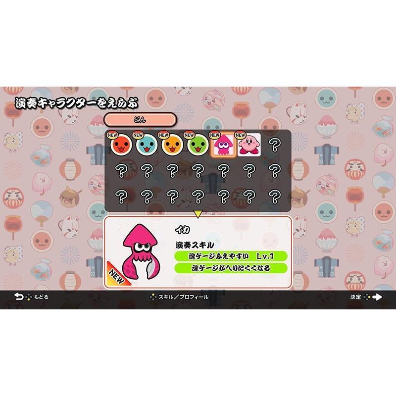 任天堂  太鼓の達人 Nintendo Switchば〜じょん! パッケージ版 Nintendo Switch (スイッチソフト) (新品)|4573173331845||the-fuji|03