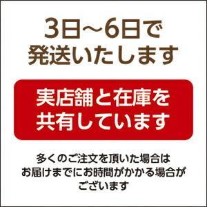 グリコ  メンタルバランスチョコGABAスリープ 50G (10個単位でご注文ください) the-fuji 02