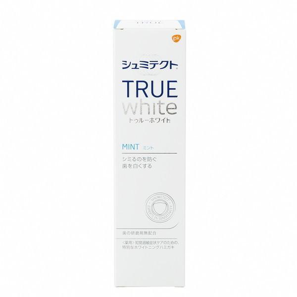 シュミテクト トゥルー ホワイト シュミテクト トゥルーホワイト|歯磨き粉