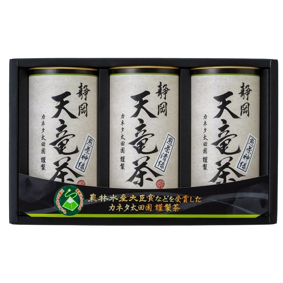 天竜茶 TNB-40 (送料込み)
