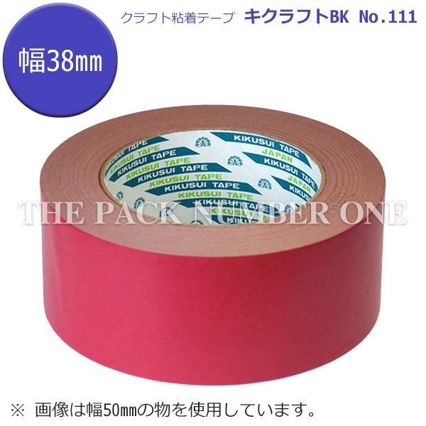 キクラフトBK(赤 38mm×50m 1ケース 60個入り)(菊水テープ クラフト粘着テープ111)