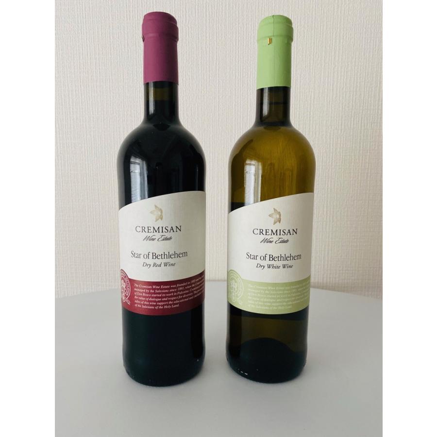 イスラエル・パレスチナ自治区産「ベツレヘムの星」赤・白ワインセット(オーガニック) 通常価格より約20%オフ! the-sacred-wine