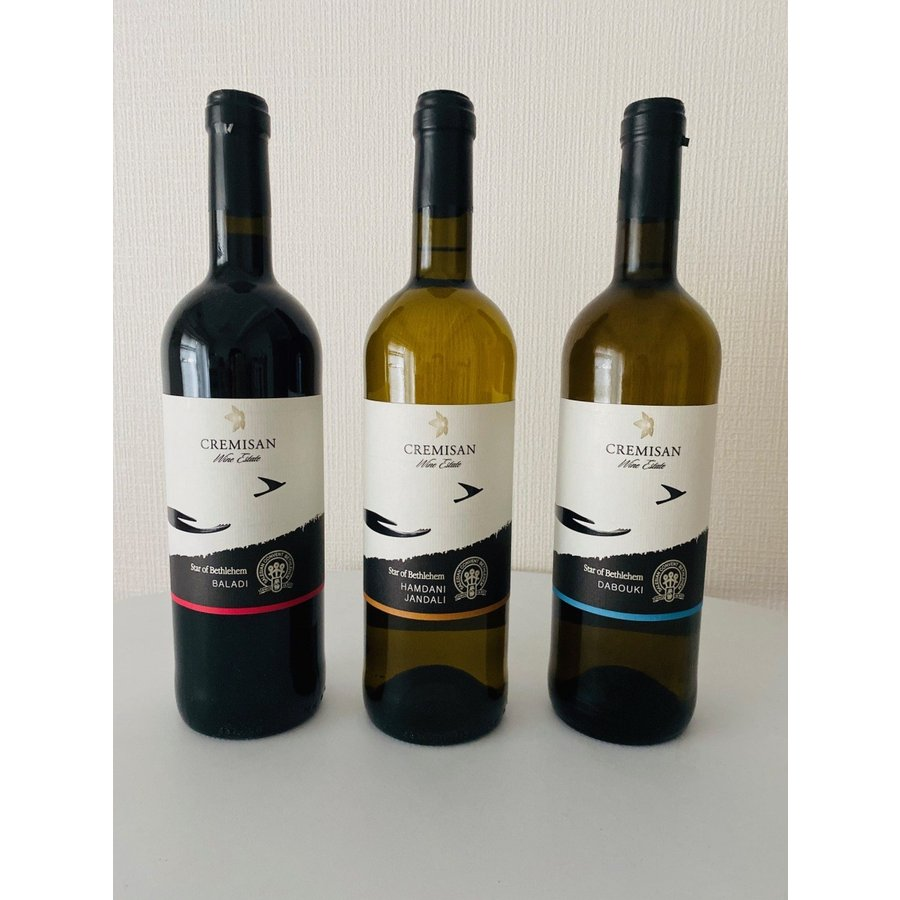 イスラエル・パレスチナ自治区の聖地ベツレヘムの土着品種ワイン・セット(オーガニック) 通常価格より約20%オフ! the-sacred-wine