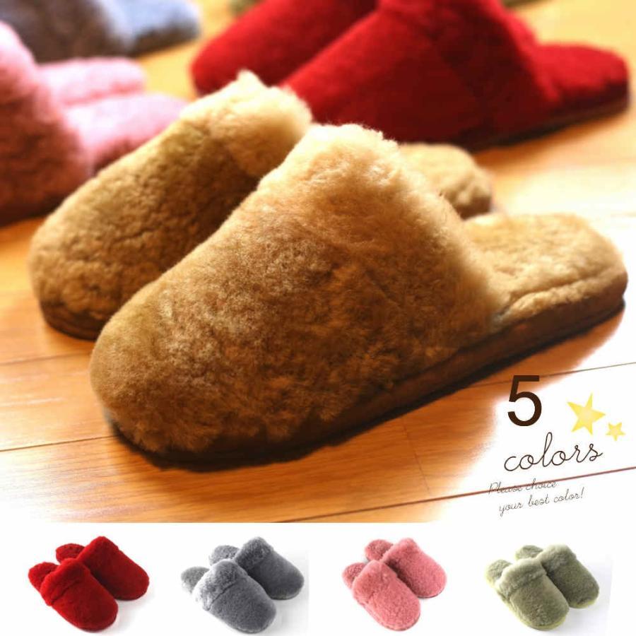 スリッパ ムートン オーストラリア産天然羊毛 ムートンスリッパ  洗える 静音加工 滑り止め 男女兼用 フリーサイズ  sn-2|the-slipper