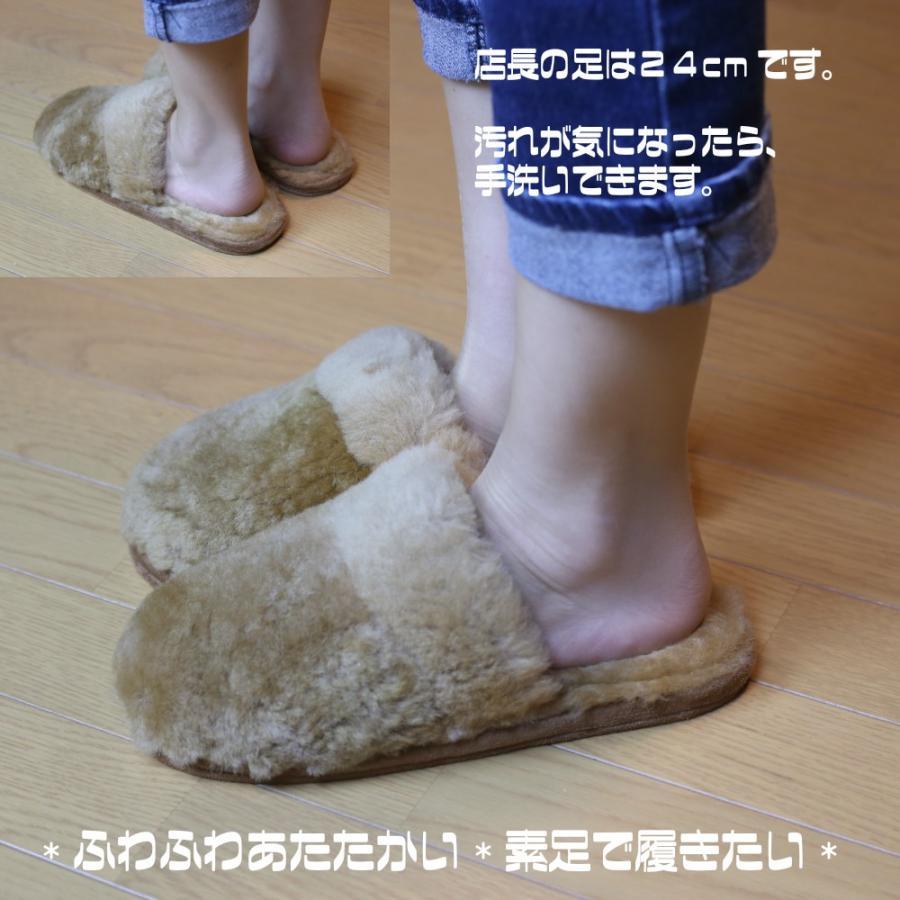 スリッパ ムートン オーストラリア産天然羊毛 ムートンスリッパ  洗える 静音加工 滑り止め 男女兼用 フリーサイズ  sn-2|the-slipper|02