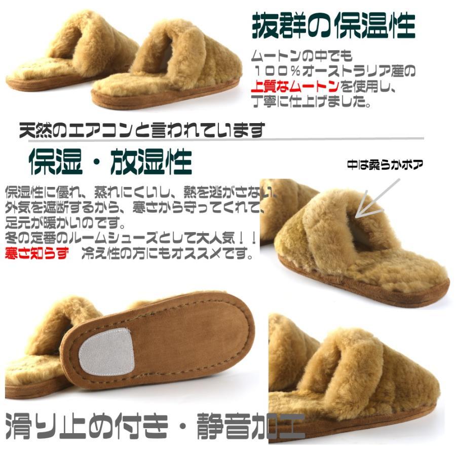 スリッパ ムートン オーストラリア産天然羊毛 ムートンスリッパ  洗える 静音加工 滑り止め 男女兼用 フリーサイズ  sn-2|the-slipper|05