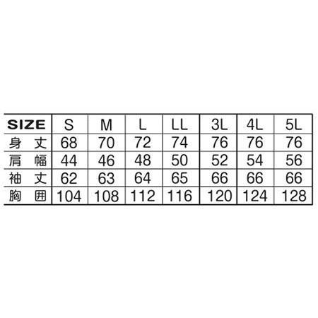 防風ジャケット 作業服 作業着 1933-1 防風 ストレッチ ジャケット イベントブルゾン 裏メッシュジャケット S M L LL 3L 4L 5L the-workingwear 05