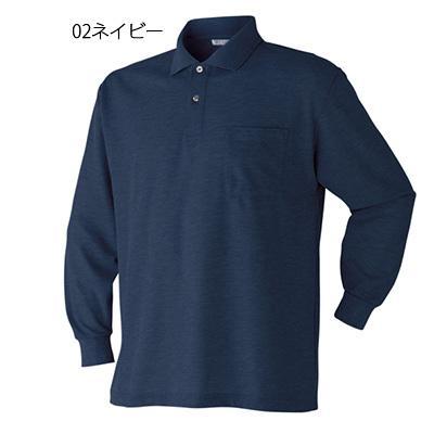 ポロシャツ 長袖 作業服 作業着 通年用 2020-15 ポケット付 カットソー ユニフォーム 安い ネーム入れ可 S M L LL 3L 4L 5L|the-workingwear|02