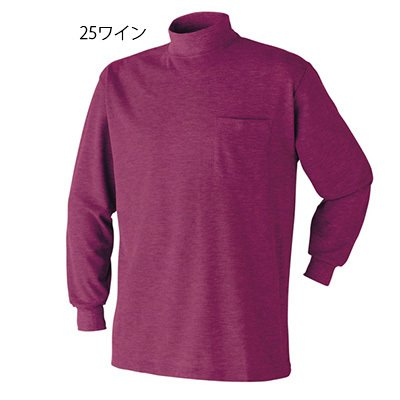 ポロシャツ 長袖 作業服 作業着 通年用 2020-15 ポケット付 カットソー ユニフォーム 安い ネーム入れ可 S M L LL 3L 4L 5L|the-workingwear|11
