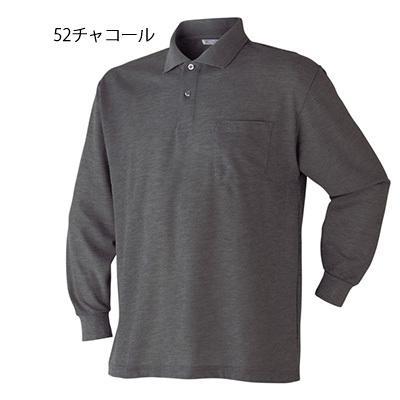 ポロシャツ 長袖 作業服 作業着 通年用 2020-15 ポケット付 カットソー ユニフォーム 安い ネーム入れ可 S M L LL 3L 4L 5L|the-workingwear|12