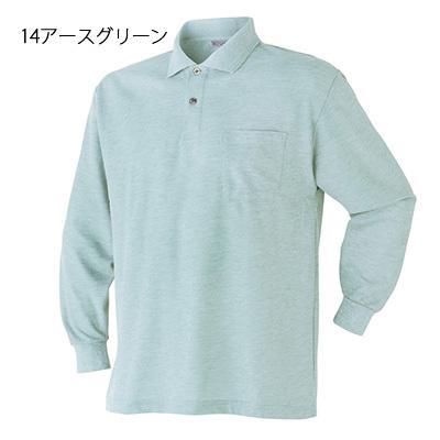 ポロシャツ 長袖 作業服 作業着 通年用 2020-15 ポケット付 カットソー ユニフォーム 安い ネーム入れ可 S M L LL 3L 4L 5L|the-workingwear|13