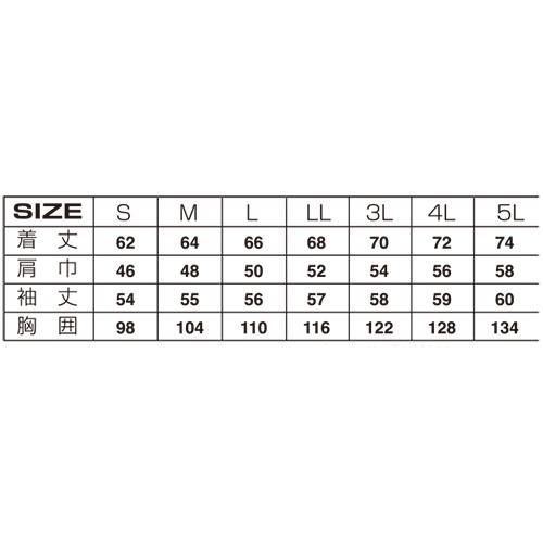ポロシャツ 長袖 作業服 作業着 通年用 2020-15 ポケット付 カットソー ユニフォーム 安い ネーム入れ可 S M L LL 3L 4L 5L|the-workingwear|16