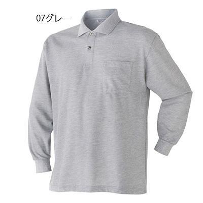 ポロシャツ 長袖 作業服 作業着 通年用 2020-15 ポケット付 カットソー ユニフォーム 安い ネーム入れ可 S M L LL 3L 4L 5L|the-workingwear|03