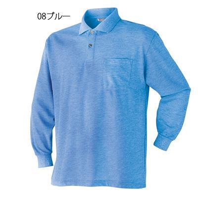 ポロシャツ 長袖 作業服 作業着 通年用 2020-15 ポケット付 カットソー ユニフォーム 安い ネーム入れ可 S M L LL 3L 4L 5L|the-workingwear|04