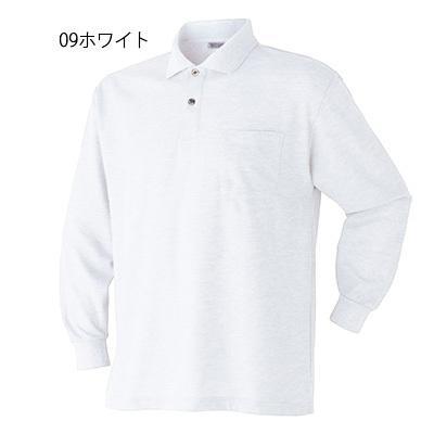ポロシャツ 長袖 作業服 作業着 通年用 2020-15 ポケット付 カットソー ユニフォーム 安い ネーム入れ可 S M L LL 3L 4L 5L|the-workingwear|05