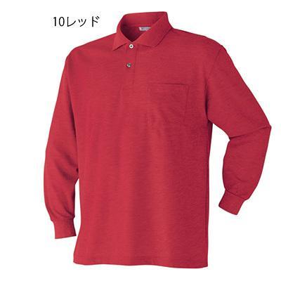 ポロシャツ 長袖 作業服 作業着 通年用 2020-15 ポケット付 カットソー ユニフォーム 安い ネーム入れ可 S M L LL 3L 4L 5L|the-workingwear|06