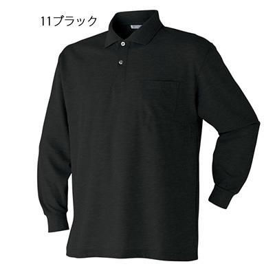 ポロシャツ 長袖 作業服 作業着 通年用 2020-15 ポケット付 カットソー ユニフォーム 安い ネーム入れ可 S M L LL 3L 4L 5L|the-workingwear|07