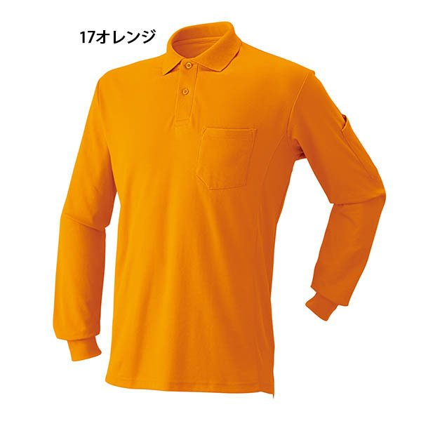 ポロシャツ 長袖 作業服 作業着 通年用 2020-15 ポケット付 カットソー ユニフォーム 安い ネーム入れ可 S M L LL 3L 4L 5L|the-workingwear|08