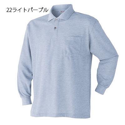 ポロシャツ 長袖 作業服 作業着 通年用 2020-15 ポケット付 カットソー ユニフォーム 安い ネーム入れ可 S M L LL 3L 4L 5L|the-workingwear|09