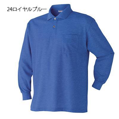 ポロシャツ 長袖 作業服 作業着 通年用 2020-15 ポケット付 カットソー ユニフォーム 安い ネーム入れ可 S M L LL 3L 4L 5L|the-workingwear|10