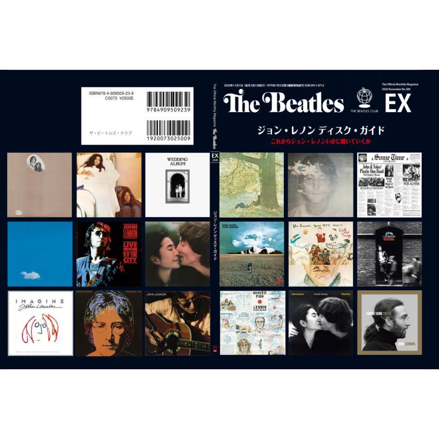 月刊 The Beatles 臨時増刊号 ジョン・レノン ディスク・ガイド|thebeatles