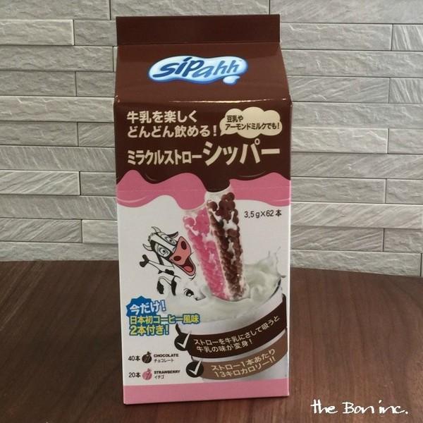 牛乳が美味しくなる!! ミラクルストローシッパー チョコ&ストロベリー&コーヒー 62本|theboninc